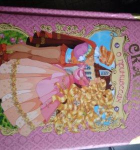 Большая книга Сказки о принцессах
