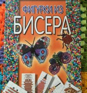 Книга со схемами