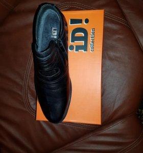 Зимние ботинки id