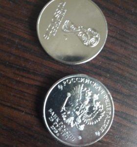 монета футбол 2018 кубок 25 рублей