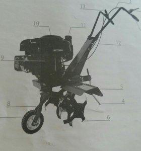 Мотокультиватор