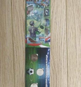 Набор Футбол FIFA ЧМ Россия 2018