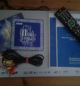 Караоке-DVD плеер BBK +микрофон