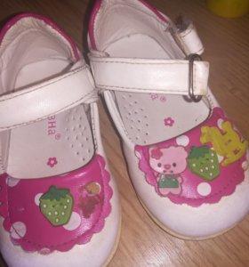 Туфли летние для девочек