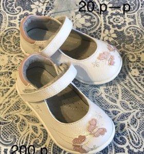Одежда, обувь для девочки 1-1,5 года