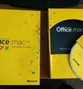Офис mac 2011 для дома и учёбы.