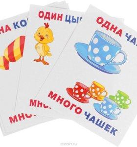 Обучающие карточки IQ