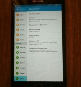 Samsung Galaxy Tab A6 (2016) SM-T285