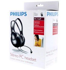Наушники Philips SHM1900 с микрофоном для ПК