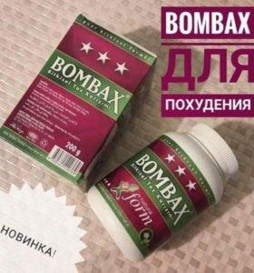 Bombax(для похудения)