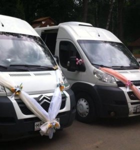 Обслуживание Свадеб и торжеств