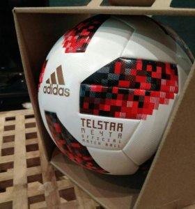 Мяч adidas Telstar official match ball новый