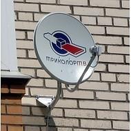 Оборудования ТРИКОЛОР на 2 телевизора