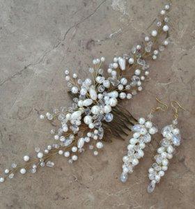 Свадебные серьги и гребень
