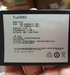 аккумулятор UMI Emax Mini TLp030EC