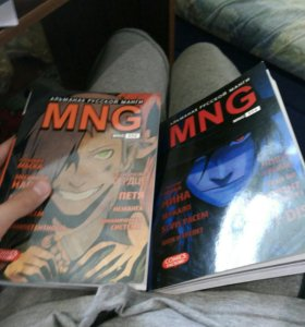 Манга MNG 02 ,03(сборники манги)