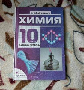 Продам Учебники за 10-11 классы.