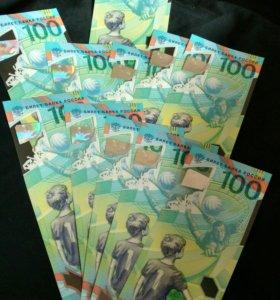 Сто рублей ламинированых