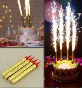 Свеча фейерверк (Фонтан) для торта