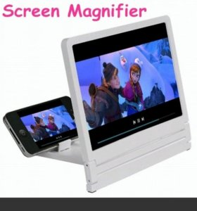 Увелличительный экран для телефона 2.6 - 6.0