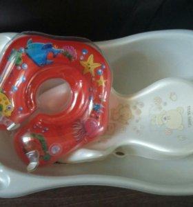 Ванночка, горка и круг для купания