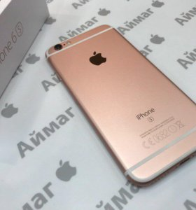 iPhone 6S 128 Rose Gold