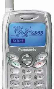 Panasonik EB-GD55
