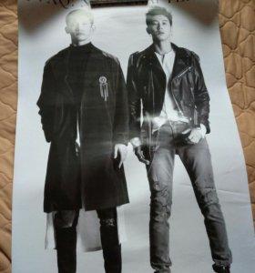 Плакат k-pop DBSK (TVXQ)