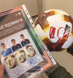 мяч с автографами Акинфеева, Дзагоева, Головина
