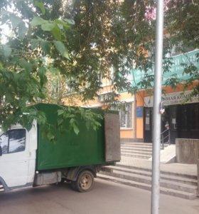 Грузовое такси ВОЯЖ Смоленск