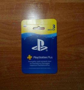 Подписка PS + на 3 месяца