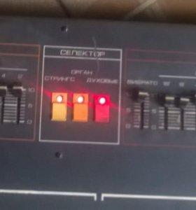 Электроник эм-25
