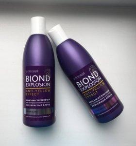 шампунь серебристый Blond Concert