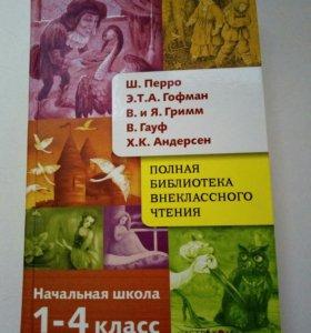 Книга для детей ( сказки).