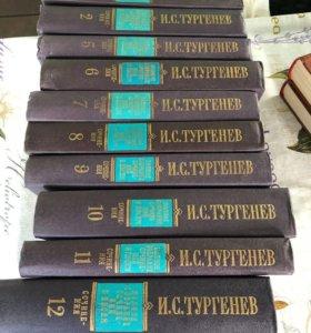 Собрание сочинений И. С. Тургеньев