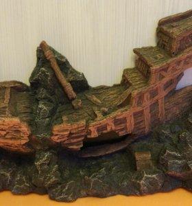Грот затонувший корабль.