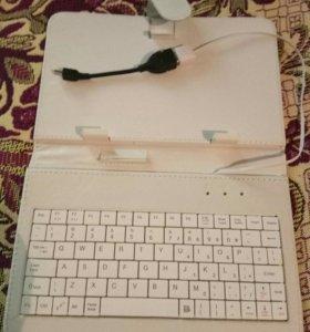 Чехол для планшета с клавиатурой б/у