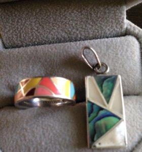 Кольцо и кулон серебро