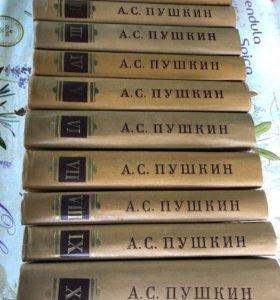 Собрание сочинений А. С. Пушкин