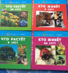 4 книги