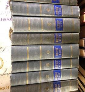 Собрание сочинений Джек Лондон