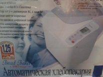печка автоматическая Panasonic SD 253