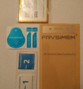 Аккумулятор +защитное стекло для SONY XPERIA XA