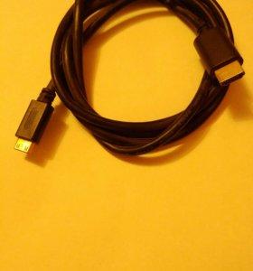 HDMI+miniHDMI