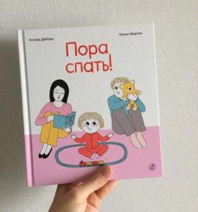 Книги новые clever