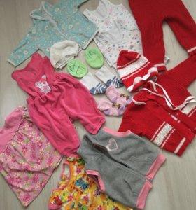 Пакет вещей на девочку до года