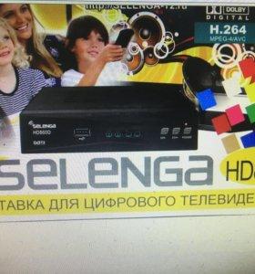 Спутниковое и цифровое ТВ.