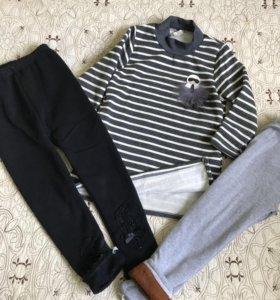 Лот утепленной одежды на рост 110
