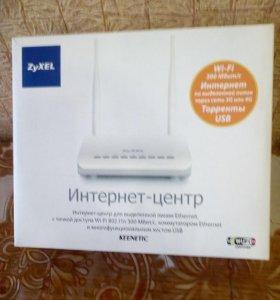 Интернет - центр ZyXEL Keenetic