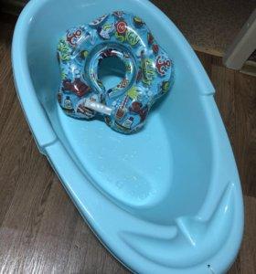 Ванночка Детская с надувным кругом